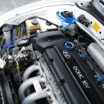 mj_clean_engine